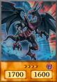 Red-Eyes Retro Dragon.png